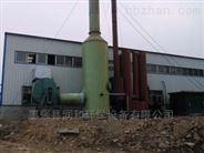 玻璃钢 PP PVC洗涤塔生产厂家