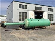 润和环保旋流板 填料 喷淋洗涤塔
