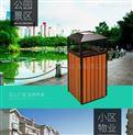 青岛物业锥顶垃圾桶