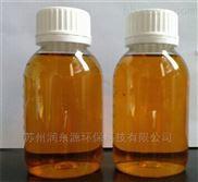 脱硫废水处理机有机硫TMT15 重捕剂液体