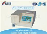 KY-100NH氨氮測定儀