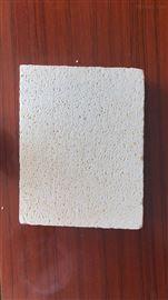 渗透型硅质板厂家