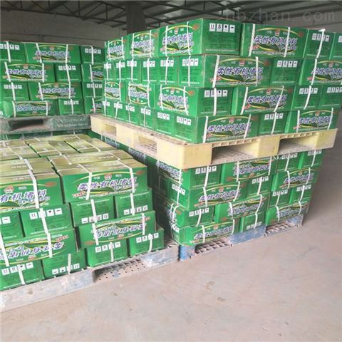 DPD-111柔性防火堵料厂家生产