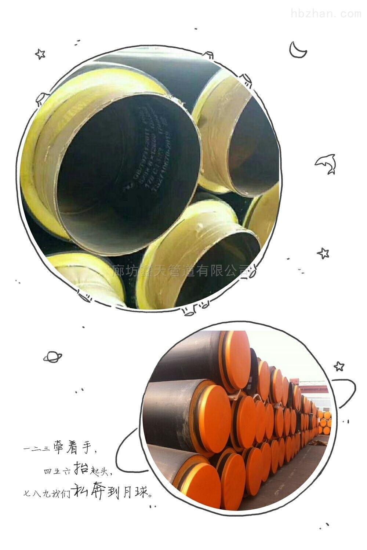聚氨酯保温管直埋式保温钢管