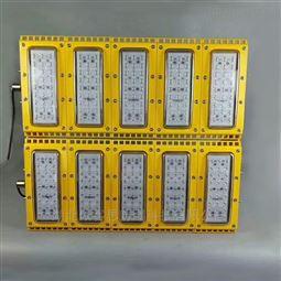 BLC8615-400W防爆LED灯联合站防爆模组灯