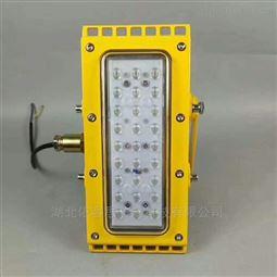发电厂模组大功率LED防爆灯