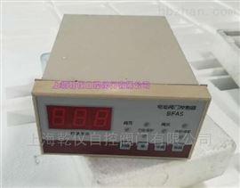 BFAS-1BFAS电动阀门控制器