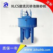 江苏电动 泵吸式旋流除砂机