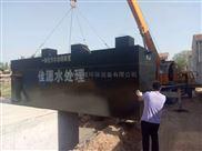 吉林屠宰污水处理设备供应