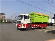 河南三门峡10方拉臂式垃圾车