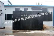 廣東佛山地理式汙水處理betway必威手機版官網廠家直銷