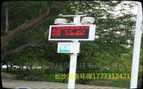 YCJT郴州扬尘在线监控系统
