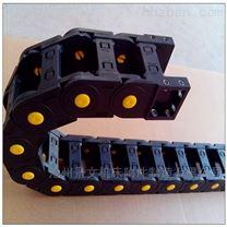 咸宁机床公开式钢铝拖链