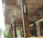 酒吧室外人造雾喷雾降温系统