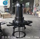 QXB系列潜水曝气机厂家直销