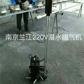 220V新式离心曝气机选型