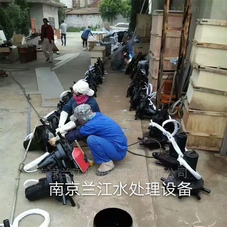 QXB1.5兰江潜水曝气机型号