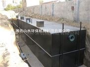 广东中山地埋式生活污水处理设备设备概述
