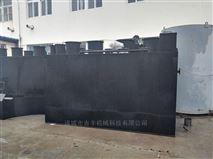 济宁学校生活污水处理一体机装置