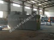 潍坊山水环保500吨屠宰废水处理设备技术方案