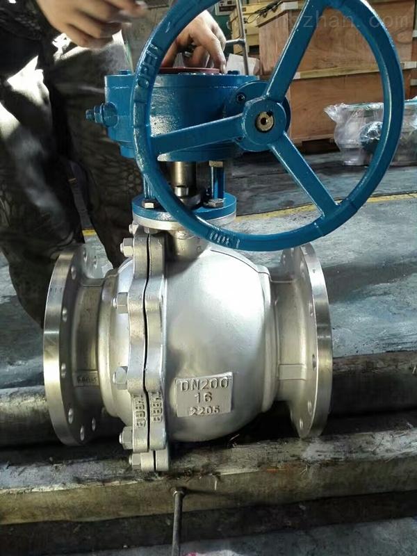 2205涡轮球阀 DN200 Q341F-16