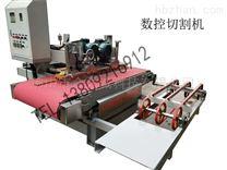 TDS-800数控陶瓷切割机