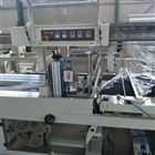 枣庄药盒外包装包膜机 圆形织带包装机厂家