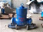 H64Y高温高压焊接止回阀
