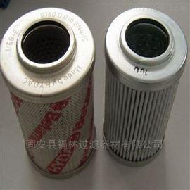 KBS-330B10D优质滤油机油滤芯