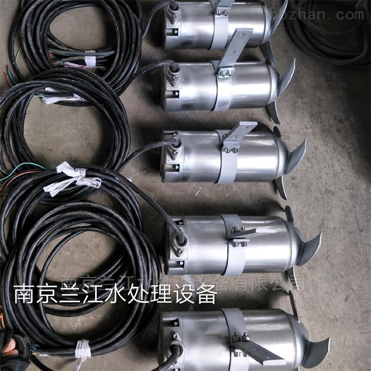 南京小型潜水搅拌机