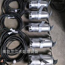 混合潜水搅拌机QJB1.5/8-400