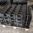 搅拌站校准砝码珲春市25公斤锁形铸铁价格