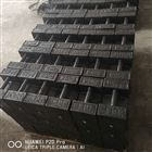 达州m1级别20公斤铸铁砝码供应