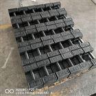贵州贵阳20kg-25kg电梯配重铸铁砝码价格