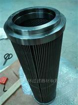 φ560×7(福林)EH油滤油机滤芯