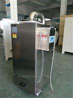 0.75-7.5kw不锈钢布袋除尘器 移动式除尘机厂家直销
