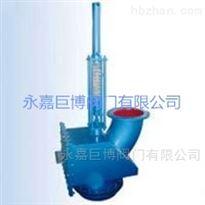 QP7420Y-0.5液动放散阀厂家直销