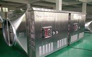 环保型畜禽养殖废气处理设备