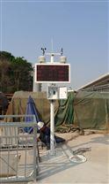 在線工地粉塵噪聲檢測儀 pm2.5監測betway必威手機版官網
