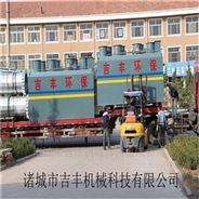 矿井废水处理成套设备  吉丰诚信企业