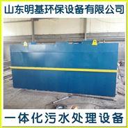 牡丹江MBR污水处理成套设备减价