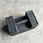 湖北砝码厂销售20公斤手提铸铁砝码