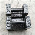 湖南卖砝码,株洲10kg砝码价格,铸铁手提砝码