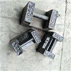 内蒙古10千克标准铸铁砝码批发