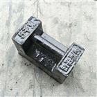 10公斤铸铁砝码-20kg电梯砝码(天津厂家)