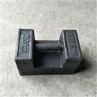20公斤铸铁砝码