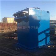 水泥厂专用脉冲新脉喷框架式LDMC除尘器特点