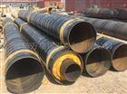 直埋塑套钢热水聚氨酯保温管厂家价格