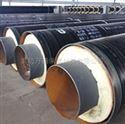 耐高温直埋式蒸汽保温管生产厂家