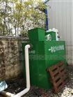 30吨水产养殖污水处理设备达标排放